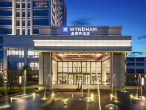 上海浦东温德姆酒店图片