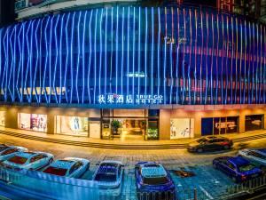 秋果酒店(深圳会展中心岗厦地铁站店)图片