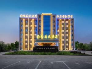 哈尔滨裕龙大酒店图片