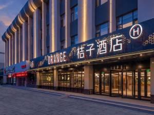 桔子酒店(银川市政府店)图片