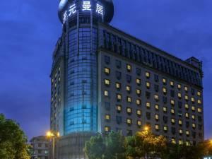 开元曼居·杭州桐庐国贸店图片