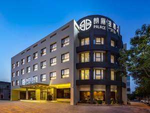 朗丽兹酒店(天津滨??⑶淮蠼值?图片