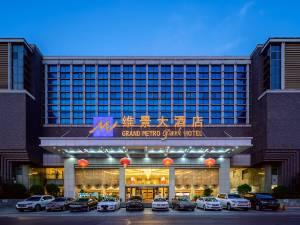 山东政协大厦维景大酒店图片