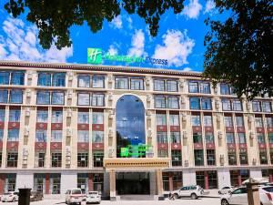 拉萨布达拉宫智选假日酒店图片