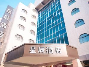 星辰酒店(西安钟鼓楼回民街店)图片