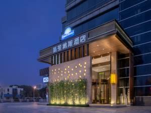 长沙嘉笙戴斯酒店图片