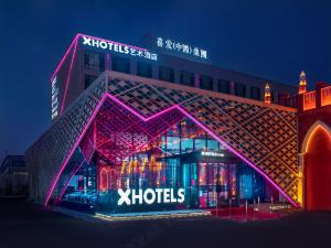 长春X艺术酒店图片