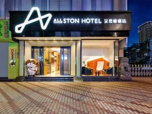 艾思顿酒店(厦门中山路斗西店)图片