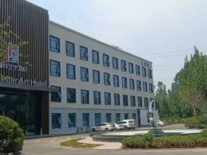 晋州鹰特艺术酒店图片