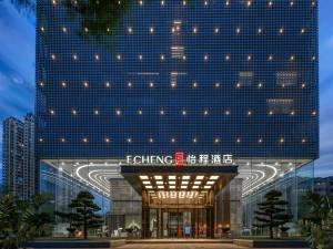 怡程酒店(南宁会展中心店)图片