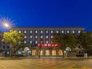 北方朗悦酒店(北京金融街店)图片