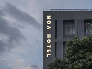 厦门NOA诺亚酒店图片