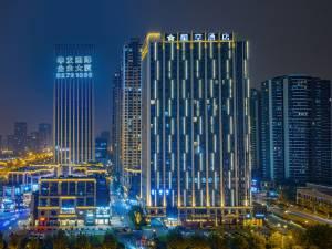 星空酒店(武汉国际博览中心永旺店)图片