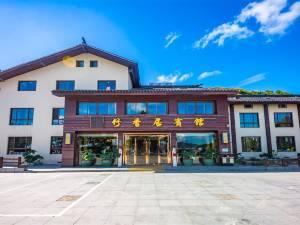 普陀山竹香居宾馆图片