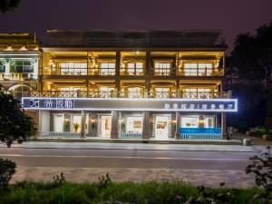 北戴河希悦澜海景酒店图片