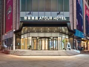 大连庄河亚朵酒店图片