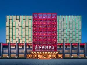 山东舜和国际酒店(济南西站店)图片