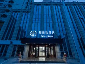 朗丽兹北京亚运村鸟巢酒店图片