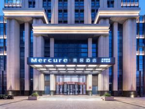 西宁海湖新区美居酒店图片