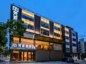 梵源酒店(广州琶洲会展中心赤岗地铁站店)图片