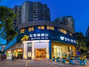 艾思顿酒店(厦门火车站店)图片