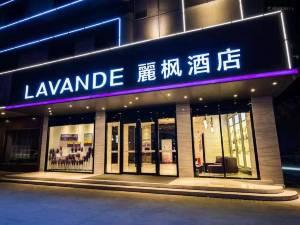 麗枫酒店(乌鲁木齐长江路国际商贸城店)图片