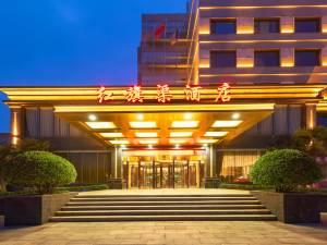 郑州红旗渠酒店图片