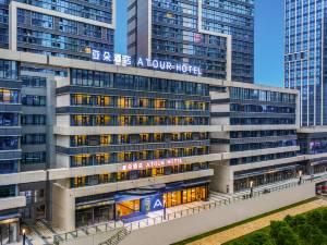 贵阳观山湖市政府亚朵酒店图片