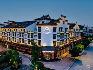 乌镇亚朵酒店图片
