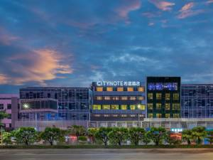 CityNote希诺酒店(深圳宝安海雅缤纷城店)图片