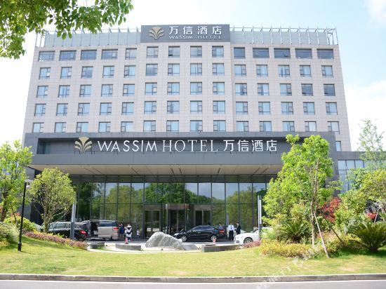 上海浦东主题乐园万信bwin国际平台网址