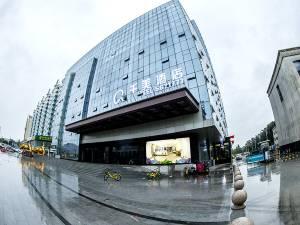 千美酒店(太原晋阳街南站店)图片