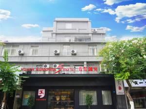 青年阳光S酒店(厦门火车站中山路店)图片