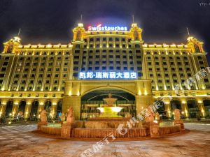 Swisstouches Hotel Qinghai