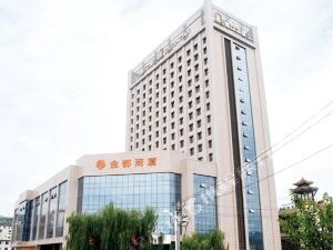 Jinjiang Inn Select (Tianshui Railway Station Jindu Business Building)