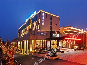 距迪士尼10分钟车程!萨维尔金爵 鹿安酒店(上海迪士尼店)+上海迪士尼度假区门票