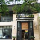 Tujia Sweetome Vacation Rentals (1916488) photo