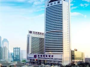 山西龙城国际饭店图片
