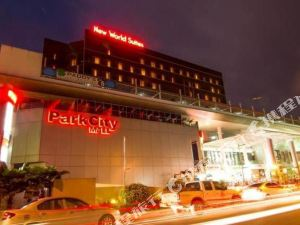 뉴 월드 스위트 (New World Suites Bintulu)