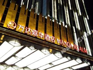Wanda Realm Longyan