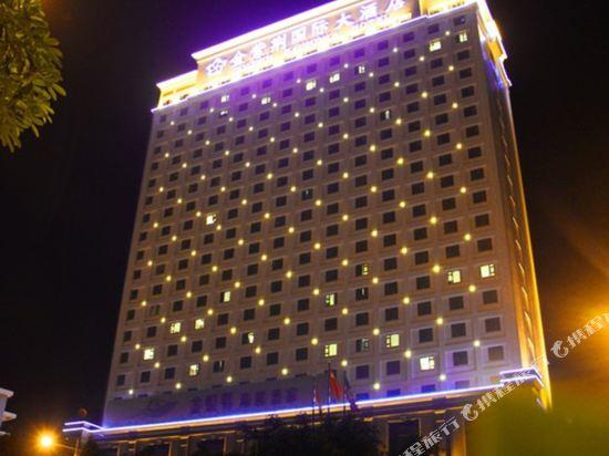 南宁金紫荆国际大酒店附近酒店宾馆, 南宁宾馆价格查询