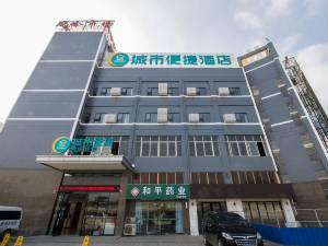 城市便捷酒店(南宁火车东站店)图片