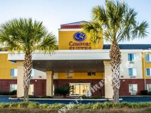 Comfort Suites Foley North Gulf Shores Foley