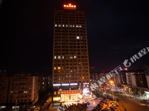 Vienna Hotel (Yichun Yiyang New District)