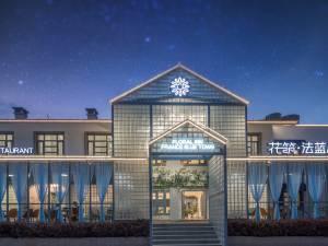 千岛湖法蓝小镇酒店图片