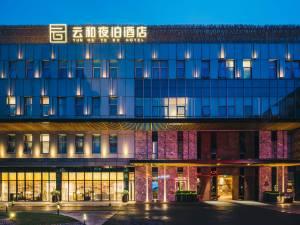 云和夜泊酒店(上海浦东国际机场店)图片