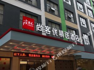 Thank You Boutique Inn Ganzhou Wenming Avenue Bus Station