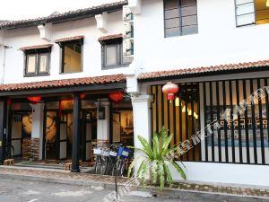 Layang Layang Guest House Malacca