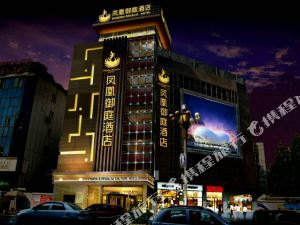 Phoenix Regalia Hotel In Chain (Xichang Yuecheng Square)