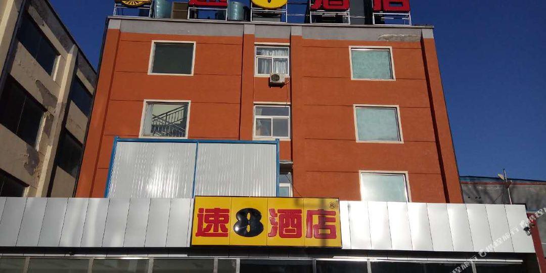 润丰源快捷宾馆
